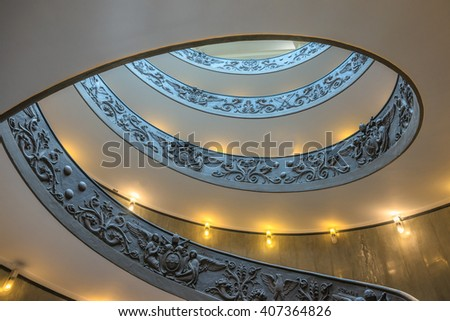 VATICAN, ITALY - April 12, 2016: Stairs of the Vatican Museums in Vatican. Rome - stock photo