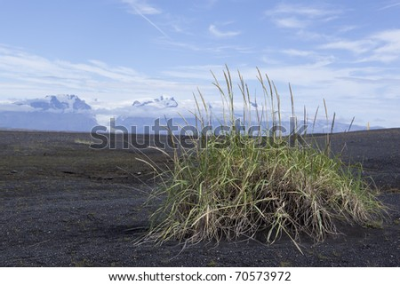 Vatnajokull National Park - stock photo