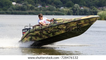 VATUTINE, UKRAINE - JULY 15: the athlete rides a boat over the water. Sport Extreme on July 15, 2017 in Vatutine, Ukraine