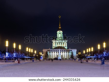 VDNKH In winter's evening - stock photo