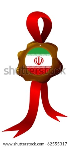 vector label with national symbols of  Iran