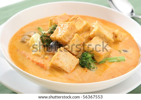 Vegetable curry with tofu - stock photo