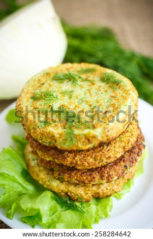 vegetable cutlets with cabbage on a plate - stock photo