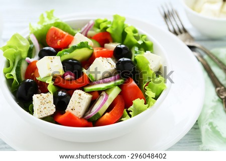 Vegetable greek salad in a bowl. Food