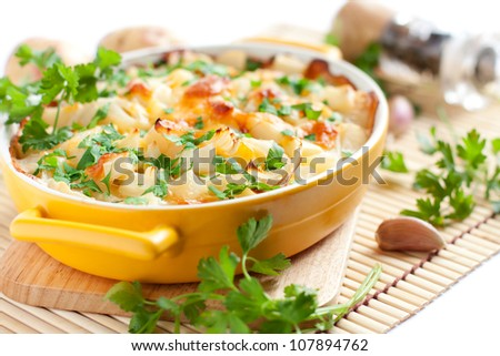 Vegetable pie cooked in the oven, close up - stock photo