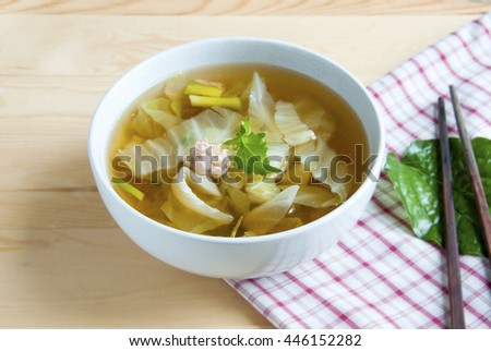 Vegetable soup with pork