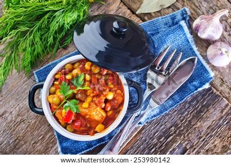 vegetable stew - stock photo
