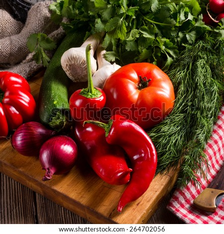 vegetable tablet  - stock photo