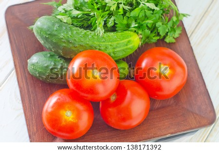 vegetables for salad - stock photo