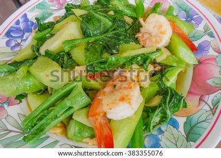 Vegetables with Shrimp