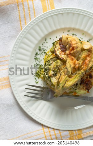 Vegetarian rice with vegetables - zucchini, tomatoes and carrots - stock photo