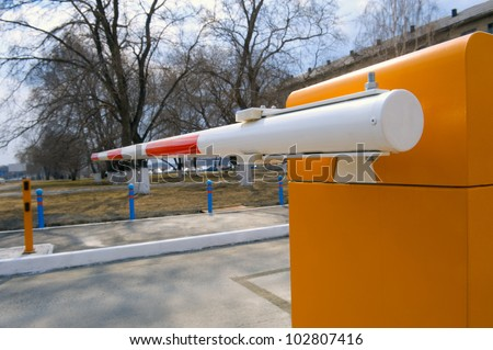 Vehicle security barrier - stock photo
