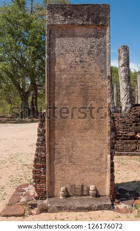 Velaikkara stone inscription in Tamil language at Atadage in ancient city of Polonnaruwa, Sri Lanka. It records the Tamil mercenaries duty to safeguard the sacred tooth relic of Buddha in Atadage. - stock photo
