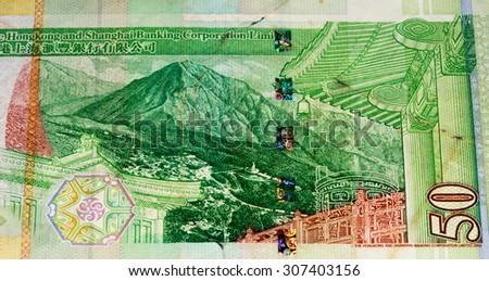 VELIKIE LUKI, RUSSIA - JULY 30, 2015: 50 Hong Kong dollar bank note. Hong Kong dollar is the national currency of Hong Kong - stock photo