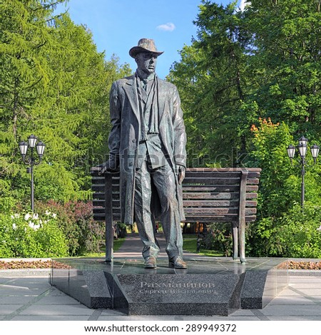 VELIKY NOVGOROD, RUSSIA - JUNE 12, 2015: Monument to Sergei Rachmaninoff, a Russian composer, pianist and conductor. The monument by sculptor Alexander Rukavishnikov was unveiled on June 14, 2009. - stock photo