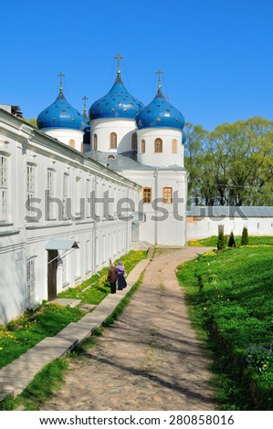 VELIKY NOVGOROD, RUSSIA - MAY 10. 2015.  Church of Exaltation of the Cross in Russian orthodox  Yuriev Monastery in  spring sunny day - stock photo