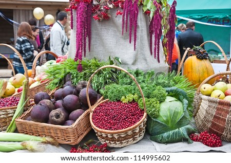 VELIKY NOVGOROD, RUSSIA-SEPTEMBER 22: Autumn Harvest festival, devoted to the Day of the Russian state, which was held in Veliky Novgorod on 22 September 2012