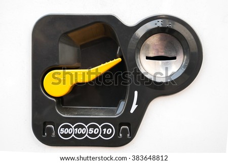 vending Machine Coin insert space  - stock photo