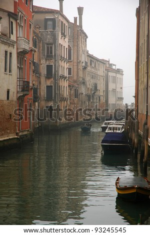 Venetian Canal with buildings either side