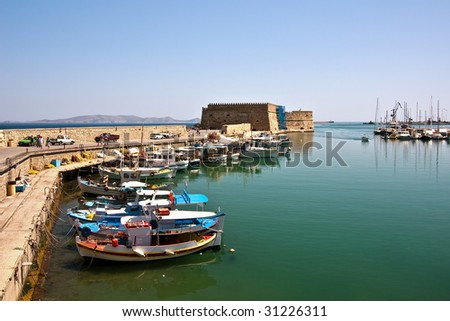 Venetian Fortress in Heraklion, Crete, Greece - stock photo