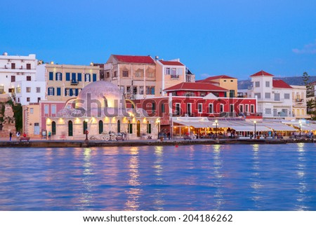 venetian habour of Chania  at night, Crete, Greece - stock photo