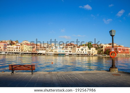 venetian habour of Chania at sunny day, Crete, Greece - stock photo