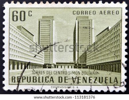 VENEZUELA - CIRCA 1956: A stamp printed in Venezuela  shows Simon Bolivar Centre, Caracas, circa 1956. - stock photo