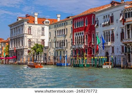 Venice. City landscape. - stock photo