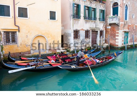 Venice, Italy - April 2th, 2014: The city of Venice for the urban characteristics is considered one of the most beautiful cities in the world, and the third Italian city for the influx of tourists.