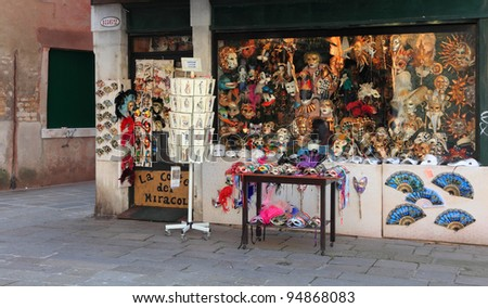 VENICE, ITALY-FEBRUARY 25: Image of a shop full of traditional masks, located in a small street, during the Carnival of Venice on February 25, 2011. In 2012 the Carnival is between 11- 21 February.