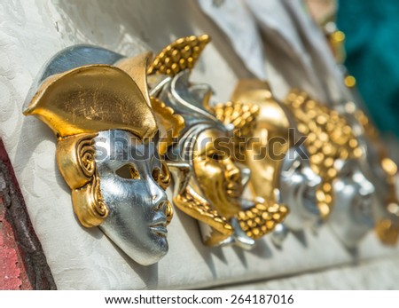 VENICE, ITALY - MAR 20 - closeup of Venetian masks in a shop on Mars 20, 2015 in Venice, Italy.