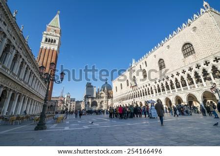 Venice San Marco square - stock photo