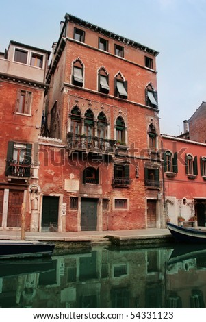 Venice: 13th Century palace in Cannareggio area, next to Campo dei Mori.