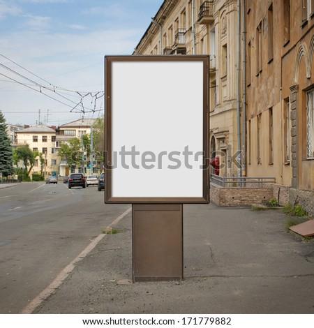 Vertical billboard. Blank template - stock photo