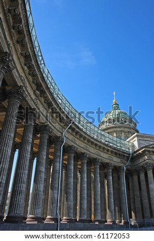 Vertical perspective view of pillars of Kazanskiy cathedral in St. Petersburg, Russia. - stock photo