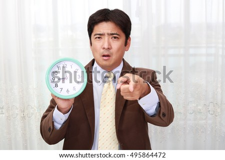 Very Angry Businessman