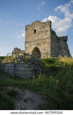 Very antique looking old castle
