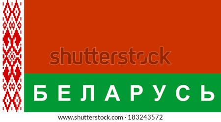 very big size illustration country flag of belarus