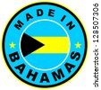 very big size made in bahamas country label - stock photo