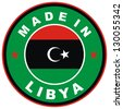 very big size made in libya country label - stock photo
