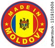 very big size made in moldova country label - stock photo