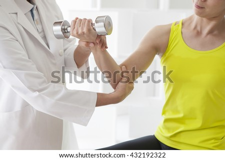 Very important to move the body. - stock photo