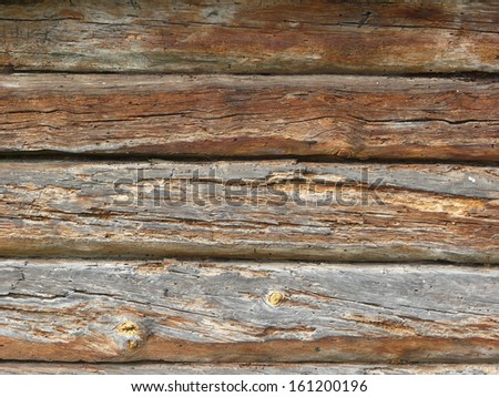 Very old grey planks with fading paint and very rough surfaces. - stock photo