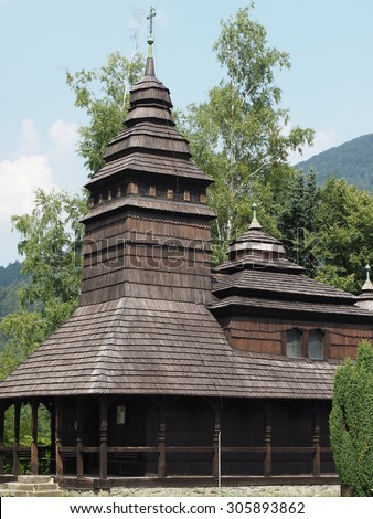 "Very old Orthodox wooden church called ""Russian church"" in Beskydy mountains (Kuncice pod Ondrejnikem, Czech Republic). Built in 17 th century.  - stock photo"