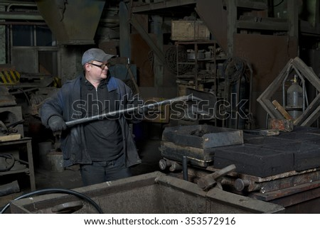 Very old plant and equipment for the casting of molten metal parts
