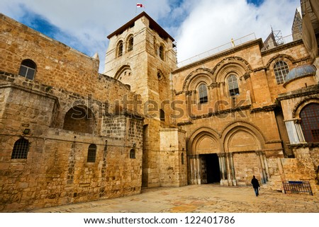 Vew on main entrance in at the Church of the Holy Sepulchre in Old City of Jerusalem - stock photo