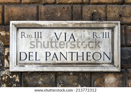 Via del Pantheon street plate, Rome, Italy  - stock photo