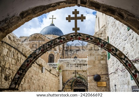 Via Dolorosa, station IX, Jerusalem old city - stock photo
