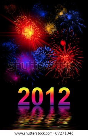 Vibrant beautiful firework on the holiday day, new 2012 year - stock photo