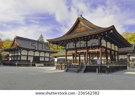 Vibrantly colored Shimogamo-jinja Shrine located in Kyoto, Japan - stock photo